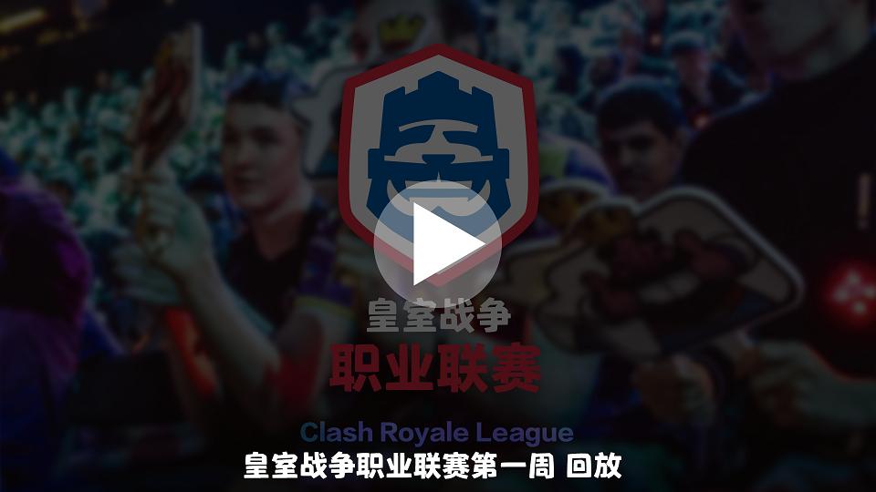 CCGS中国区总决赛 Talent Wu Vs Xiaok
